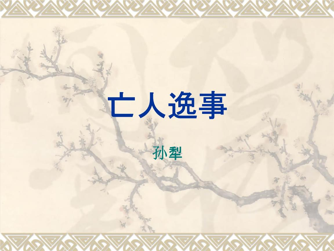 raybet官方网站